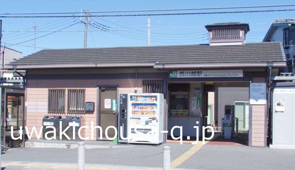 原一探偵事務所埼玉の口コミ