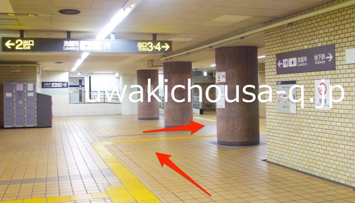 大須観音駅原一探偵事務所
