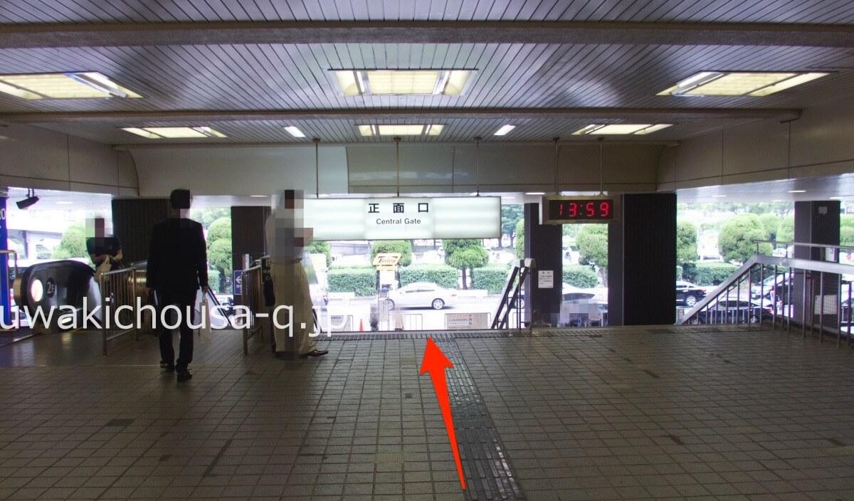 原一探偵事務所大阪の口コミ