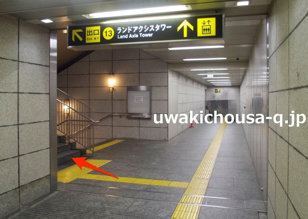 大阪の浮気調査の響・Agentの口コミ