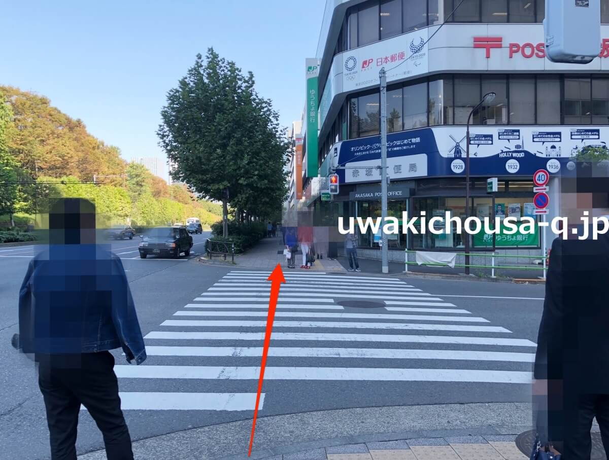 東京の浮気調査の響・Agentの口コミ