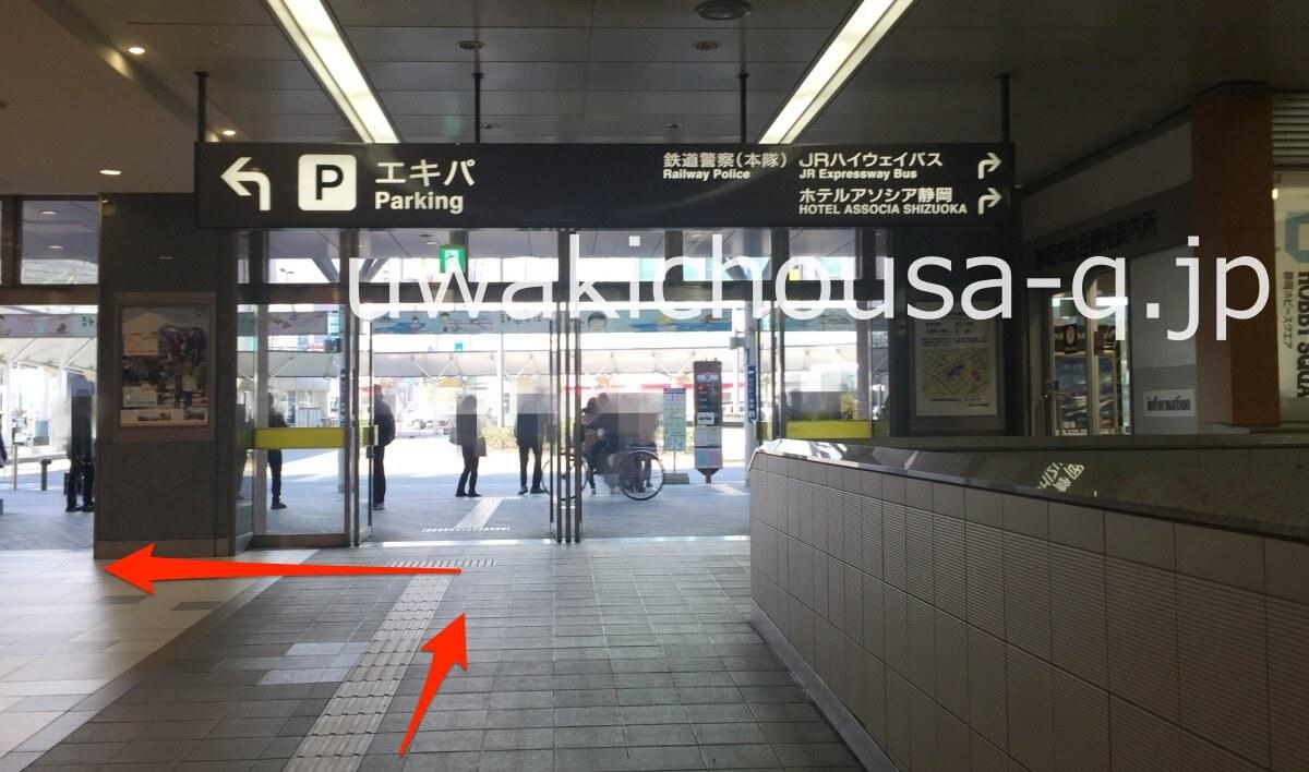 原一探偵事務所静岡の口コミ