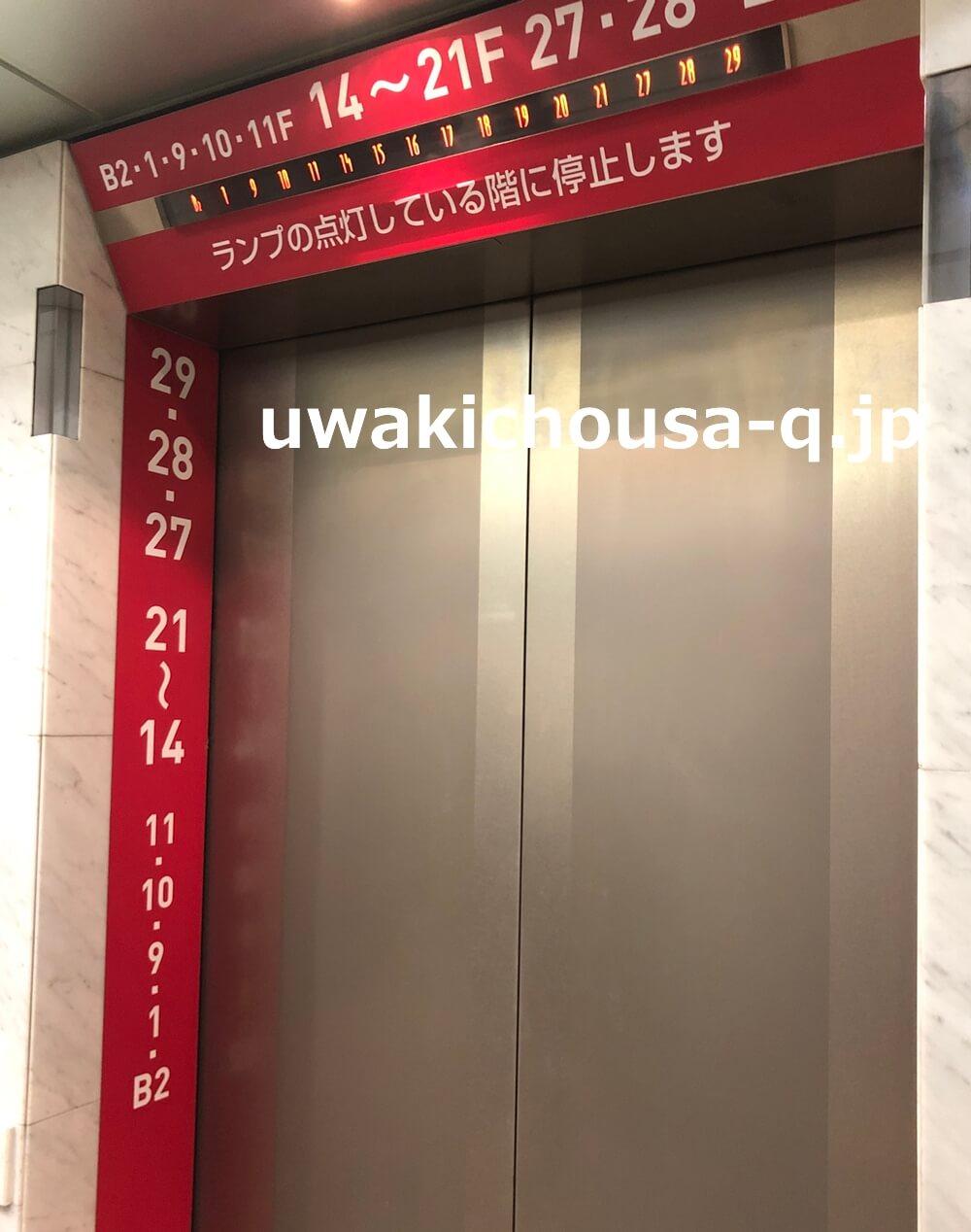 さくら幸子探偵事務所横浜