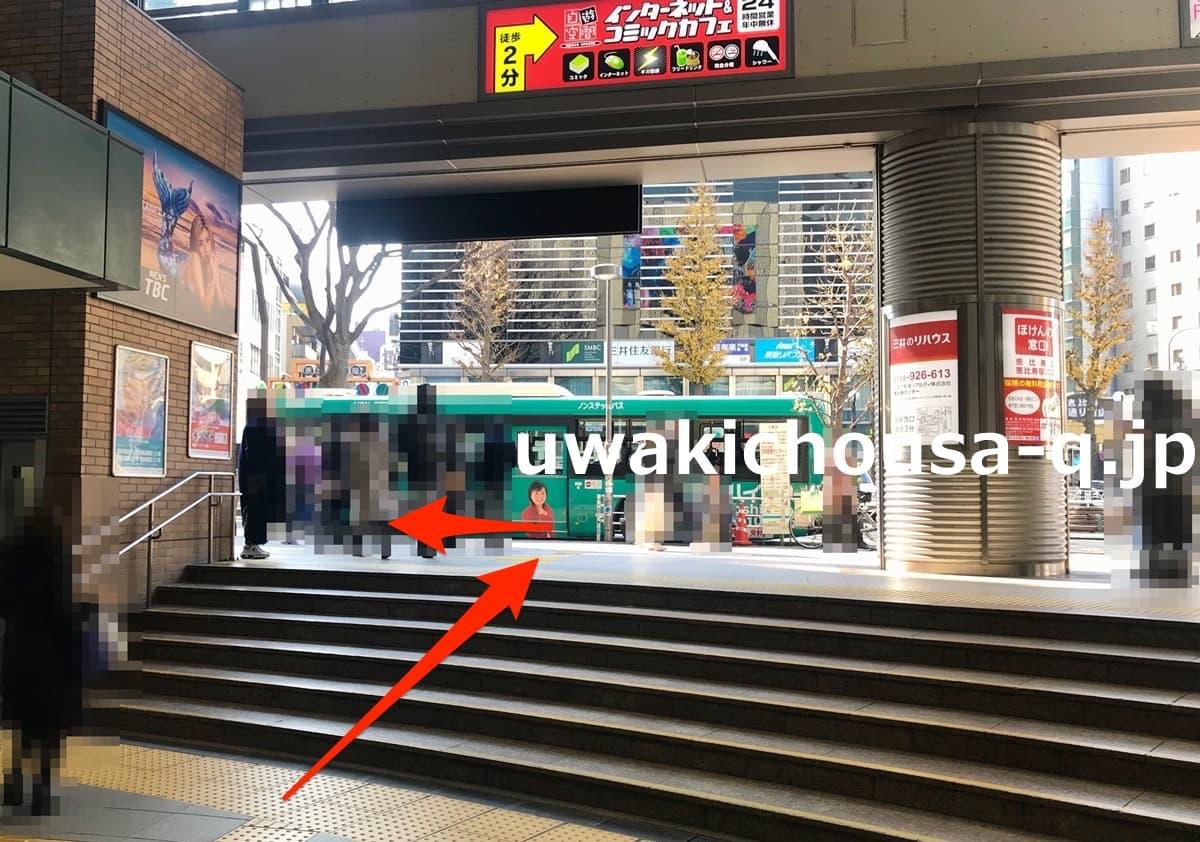 HAL探偵社東京恵比寿支店の口コミ