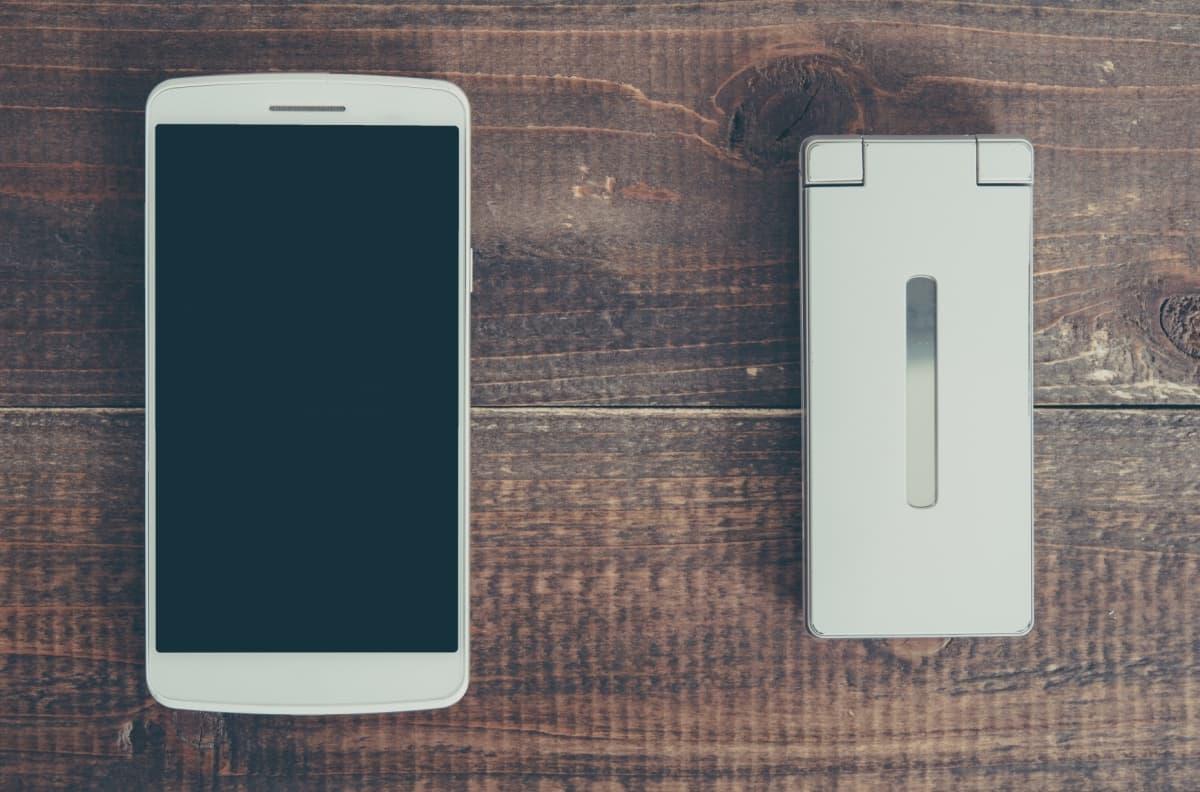 携帯電話のGPS