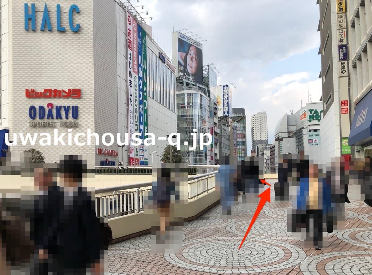 東京探偵社ALGの口コミ