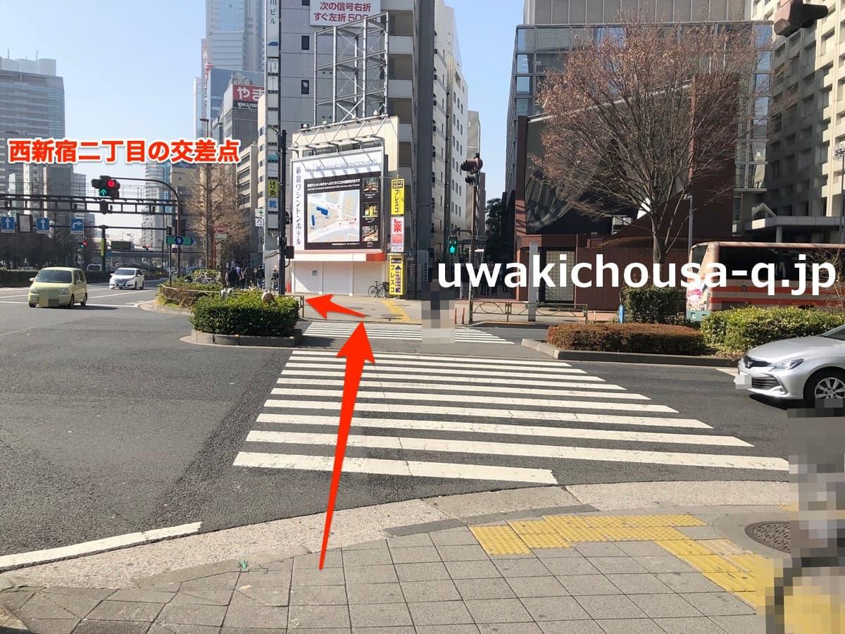 さくら幸子探偵事務所東京本部の口コミ
