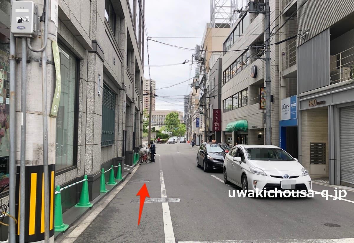 アムス探偵の大阪支店の口コミと評判