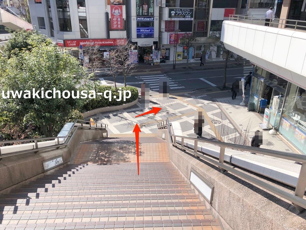 総合探偵社AMUSE埼玉支店の口コミと評判